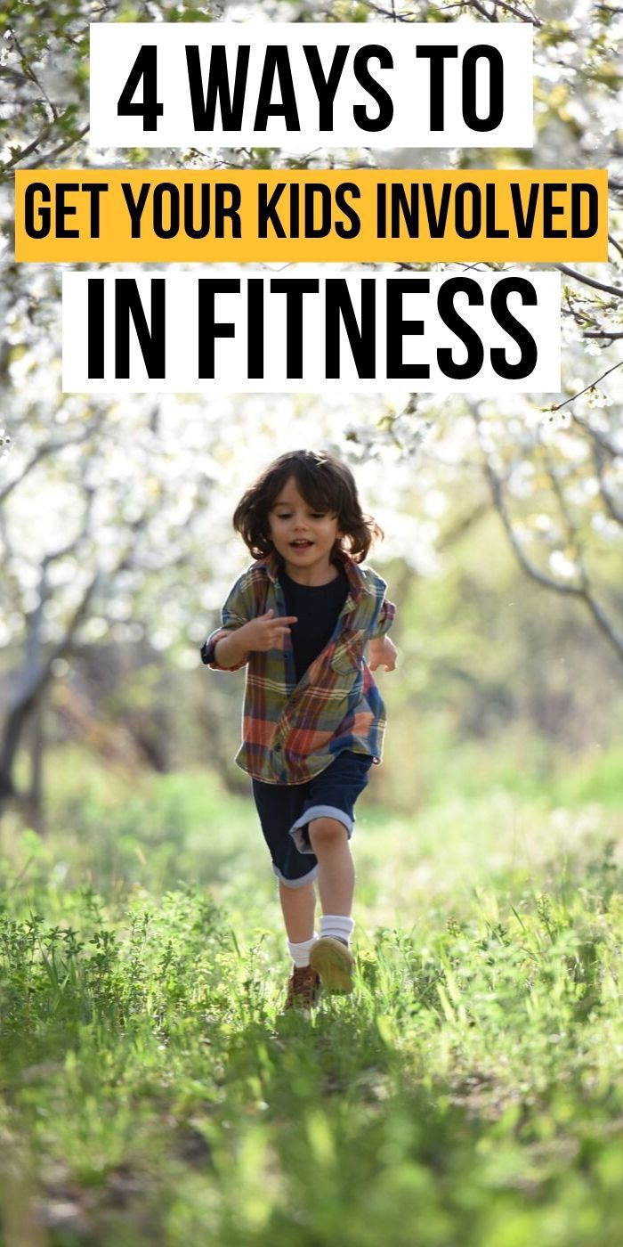 4 Ways To Get Your Kids Involved In Fitness - Teach your children to stay active by using these 4 ways to get your kids involved in fitness. They will be exercising without even realizing it! #breagettingfit #kidsfitness #fitness #fitnessforkids #easy #funkidsactivities
