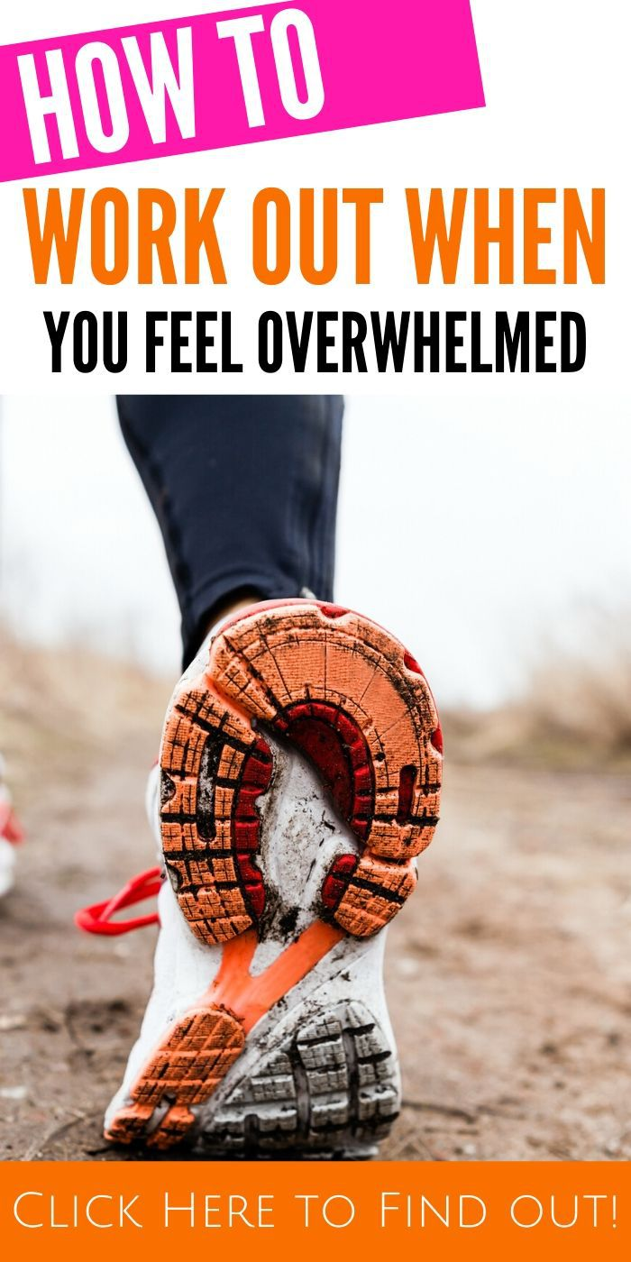 How to work out when you're feeling overworked | Working Out When You Don't Want To | Working Out | Tips On Motivation To Work Out | #exercise #healthy #workingout #easy #tips #breagettingfit