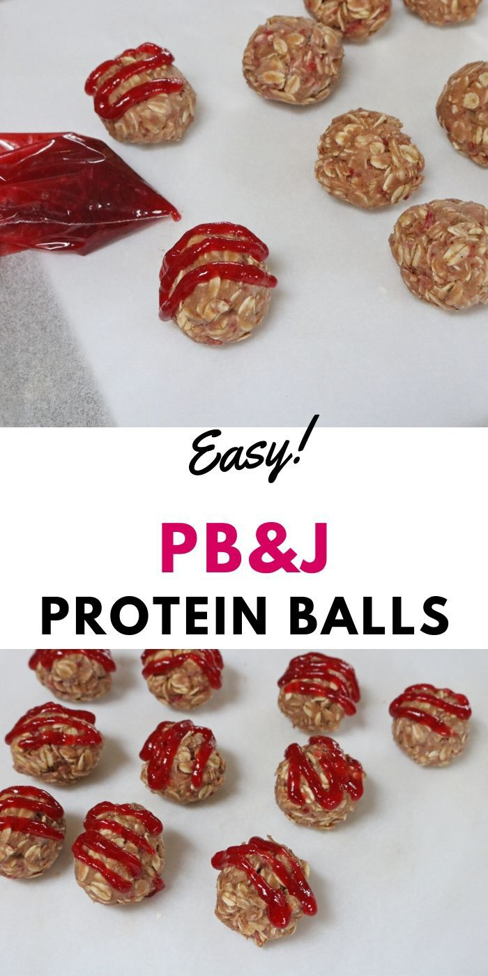 These PB & J protein balls are awesome! They can be made with just 7 ingredients and every bite is purely incredible and loaded with nutrients. #proteinballs #protein #recipe #pb&j #easy #healthy #breagettingfit